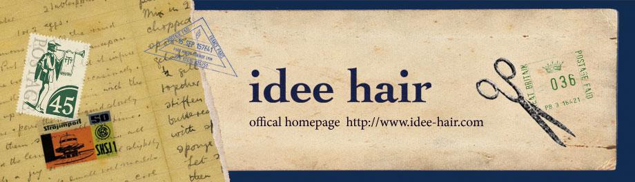 idee hair